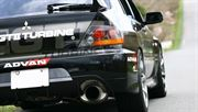 HKS: SUPER TURBO MUFFLER: EVO IX