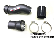 FTP Motorsport: F1X N55 Boost pipe