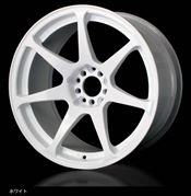 Hyper Zero: '1' Wheels (18 x 9.5, +23, White, Set of four)